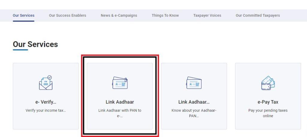 PAN CARD को Aadhaar से कैसे link - Dashboard