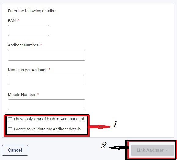 PAN card को Aadhaar से link करे - complete process