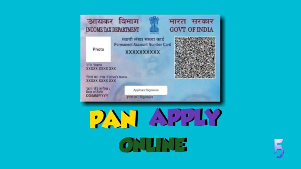 PAN CARD को Aadhaar से कैसे link करे