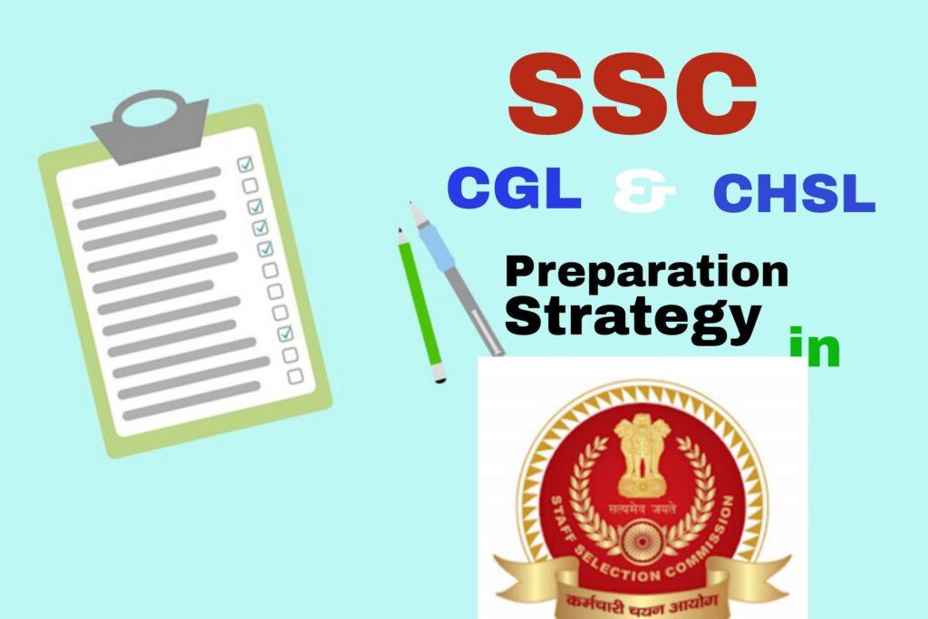 SSC ki taiyari kaise kare preparation for ssc exam