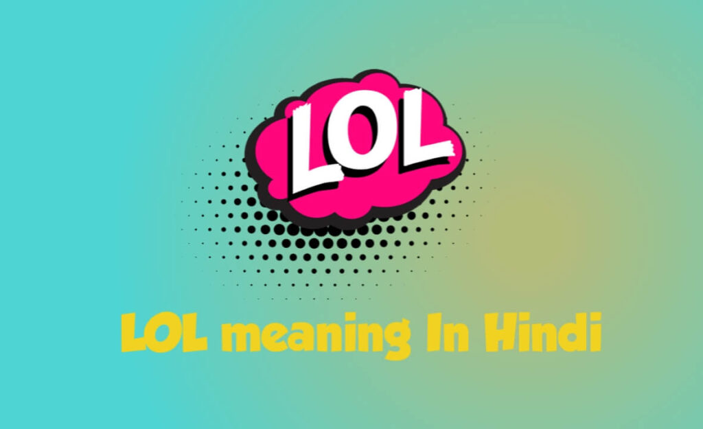 LOL meaning in Hindi Full Form